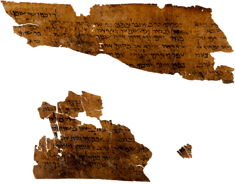 """Qohelet fragments 4Q109. Image © Copyright 2021 Facsimile Editions Ltd. <small>To use this image please visit: <a href=""""https://www.facsimile-editions.com/copyright/"""">Copyright T&C Facsimile Editions Ltd</a></small>"""