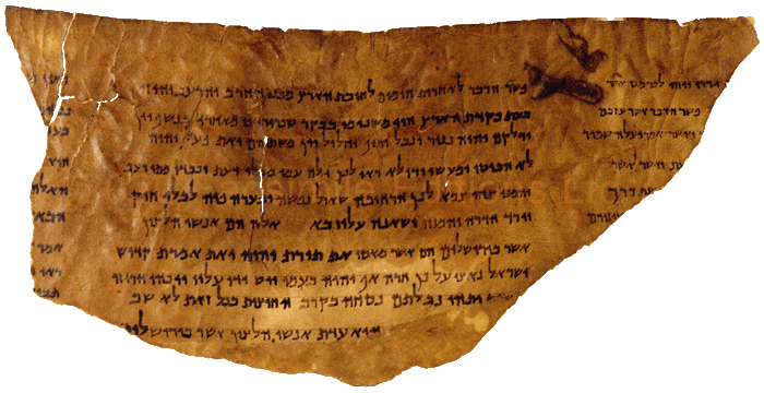 """Pesher Isaiah b fragment 4Q162. Image © Copyright 2021 Facsimile Editions Ltd. <small>To use this image please visit: <a href=""""https://www.facsimile-editions.com/copyright/"""">Copyright T&C Facsimile Editions Ltd</a></small>"""