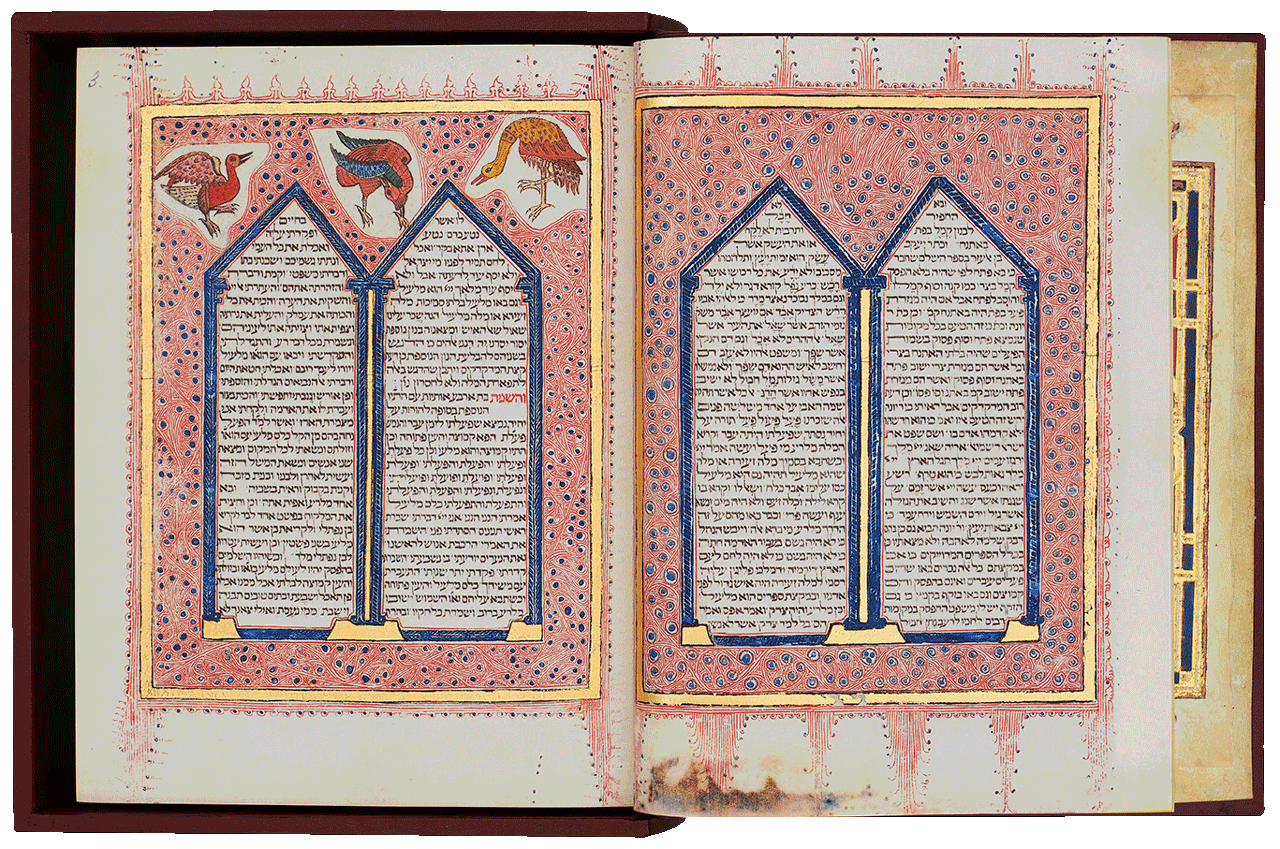 """Folio 2/3  Part of RaDaK's Sefer Mikhlol exquisitely illuminated perhaps to entice the bible's young recipient to study more grammar <small><a href=""""https://www.facsimile-editions.com/copyright/"""">© Copyright 2021 Facsimile Editions Ltd</a></small>"""