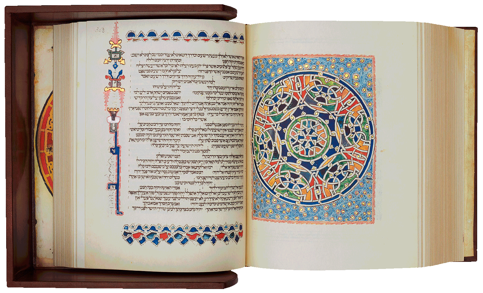 """Folio 352/353  The intricate geometrical, woven design is exquisitely executed in vibrant colours. The beginning of the Book of Psalms in which each Psalm is numbered and contains the traditional Masoretic text. <small><a href=""""https://www.facsimile-editions.com/copyright/"""">© Copyright 2021 Facsimile Editions Ltd</a></small>"""