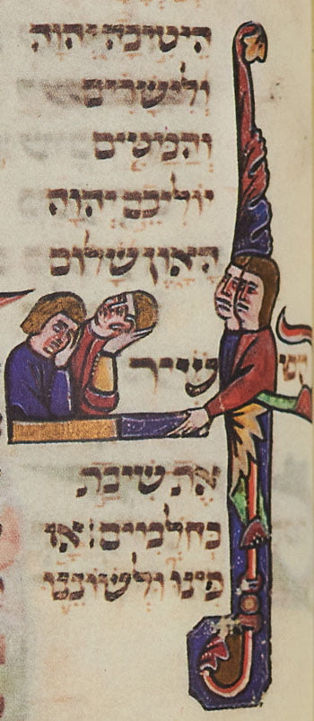"""Folio 188a: Psalm 126 - 'When the Lord restored the fortunes of Zion, we were like those who dream'  and 'Then our mouths were filled with joy' <small><a href=""""https://www.facsimile-editions.com/copyright/"""">© Copyright 2021 Facsimile Editions Ltd</a></small>"""