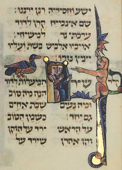"""Folio 193: Psalm 134 - 'how good and pleasant it is when brothers dwell [literally 'sit'] in unity'  <small><a href=""""https://www.facsimile-editions.com/copyright/"""">© Copyright 2021 Facsimile Editions Ltd</a></small>"""