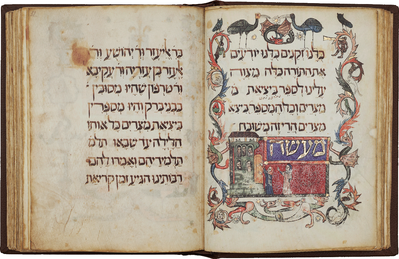 """Folio 31v <i>""""Once when Rabbi Eliezer, Rabbi Joshua, Rabbi Eleazar ben Azariah, Rabbi Akiba and Rabbi Tarfon were reclining together at Bnei Brak, they went on discussing the Exodus from Egypt all that night, until their disciples came and said to them, 'Masters, the time has come to recite morning prayers"""".</i> The illustration depicts the five rabbis of Bnei Brak, each peering out of a round-topped window while two students appear outside, the first pulling the gilded handle of the wooden door and unlocking the golden lock.  <small><a href=""""https://www.facsimile-editions.com/copyright/"""">© Copyright 2020 Facsimile Editions Ltd</a></small>"""