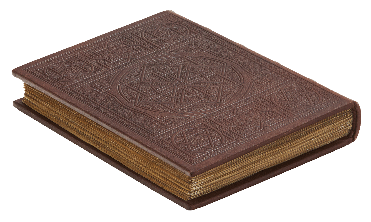 "The Barcelona Haggadah facsimile's binding.  <small><a href=""https://www.facsimile-editions.com/copyright/"">© Copyright 2021 Facsimile Editions Ltd</a></small>"