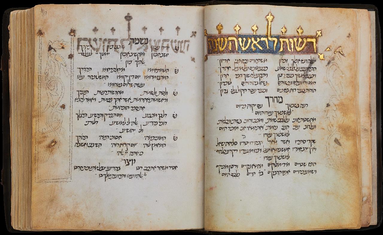 "Folios 16r-15v of the Catalan Mahzor. <small><a href=""https://www.facsimile-editions.com/copyright/"">© Copyright 2021 Facsimile Editions Ltd</a></small>"