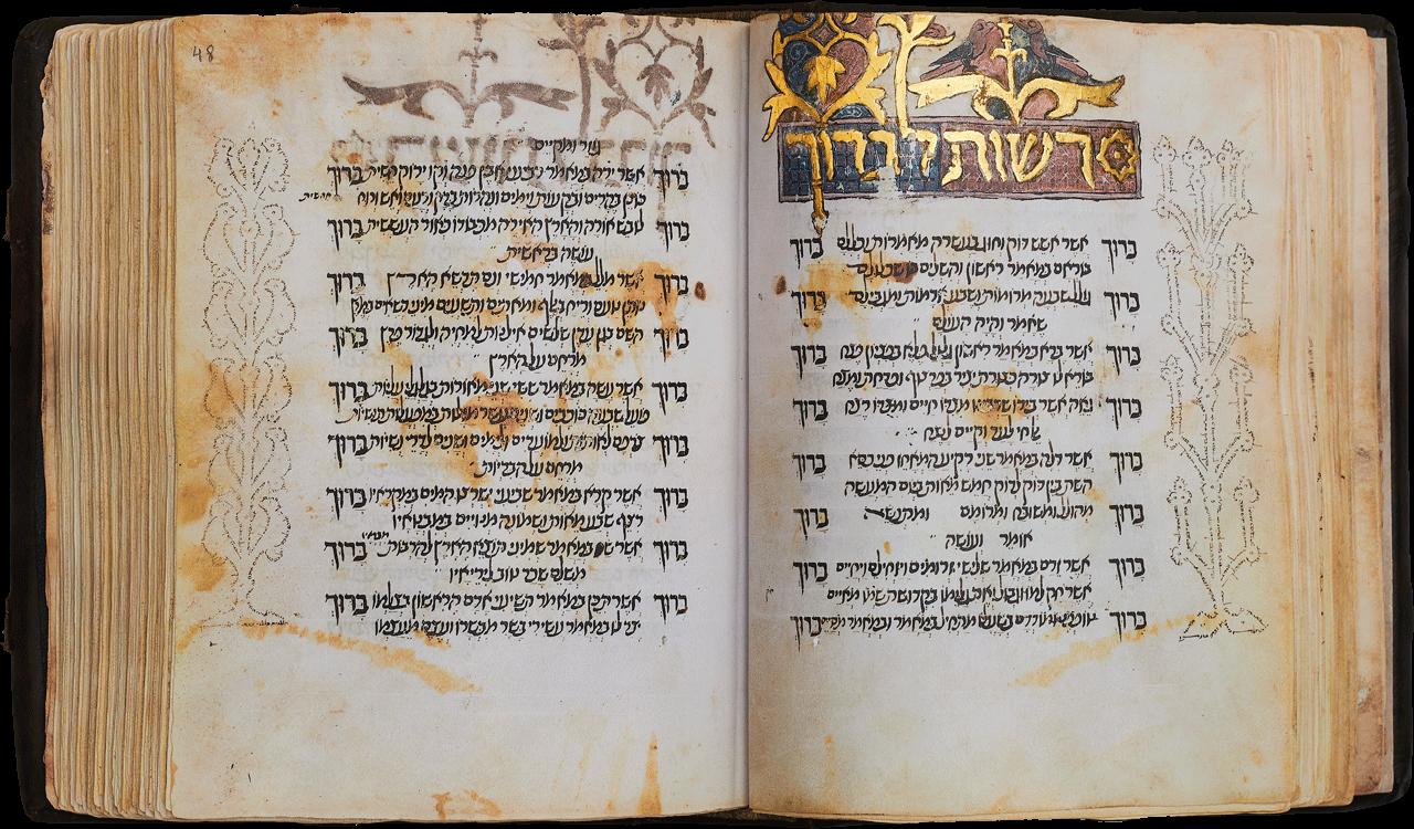 "Folio 47v<br />The main text contains prayers for Rosh Hashana. The micrographic candelabra tree contains segments from the Rashba's baqasha. see Halperin, D. R., <em>Mira un poko de maraviyas de el ke no tenesh visto</em> Hispania Judaica 6 (2009), 43–56. The writing begins on the central shaft above the bottom left branch of the candelabra tree and continues clockwise.<br />Folio 48r<br />The writing begins at the right base of the candelabra tree and continues clockwise. The tree contains Psalms 113-115:15<small><a href=""https://www.facsimile-editions.com/copyright/"">© Copyright 2021 Facsimile Editions Ltd</a></small>"