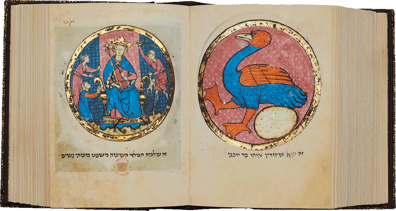 """Folio 518a/517b - King Solomon judges two women who claim the same child. On the left the two women are addressing the king. The one who kneels, has an expression of anxiety on her round face. Her hands suggest that she is pleading. The woman standing behind her, wearing a red dress and elegant headgear, has a little face and a wide smile. The clothes and facial expression enable us to determine who is the genuine mother. Solomon, gestures with only his forefinger. On his right a servant lifts a sword to cut the naked baby he is holding by the hand. On the right, the fabulous bird 'bar yokhni' <small><a href=""""https://www.facsimile-editions.com/copyright/"""">© Copyright 2021 Facsimile Editions Ltd</a></small>"""