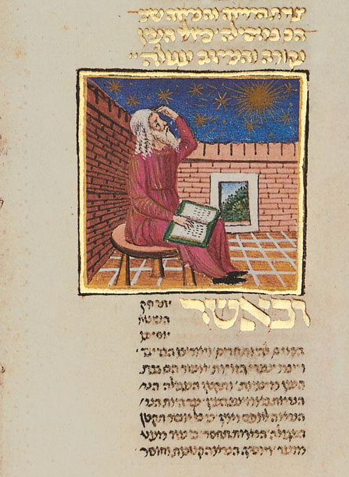 """Folio 347b -From Meshal Haqadmoni, """"Image of the man who looks and of what he sees"""" <small><a href=""""https://www.facsimile-editions.com/copyright/"""">© Copyright 2020 Facsimile Editions Ltd</a></small>"""