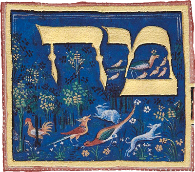"Folio 79b - The beginning of the prayer book begins with Ma tovu. <small><a href=""https://www.facsimile-editions.com/copyright/"">© Copyright 2020 Facsimile Editions Ltd</a></small>"