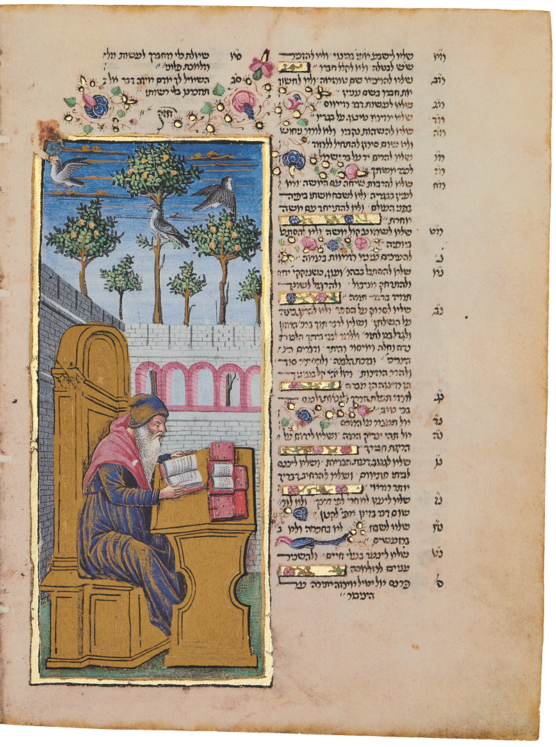 """Folio 44b - The ending of the Book of Psalms and King David. <small><a href=""""https://www.facsimile-editions.com/copyright/"""">© Copyright 2020 Facsimile Editions Ltd</a></small>"""