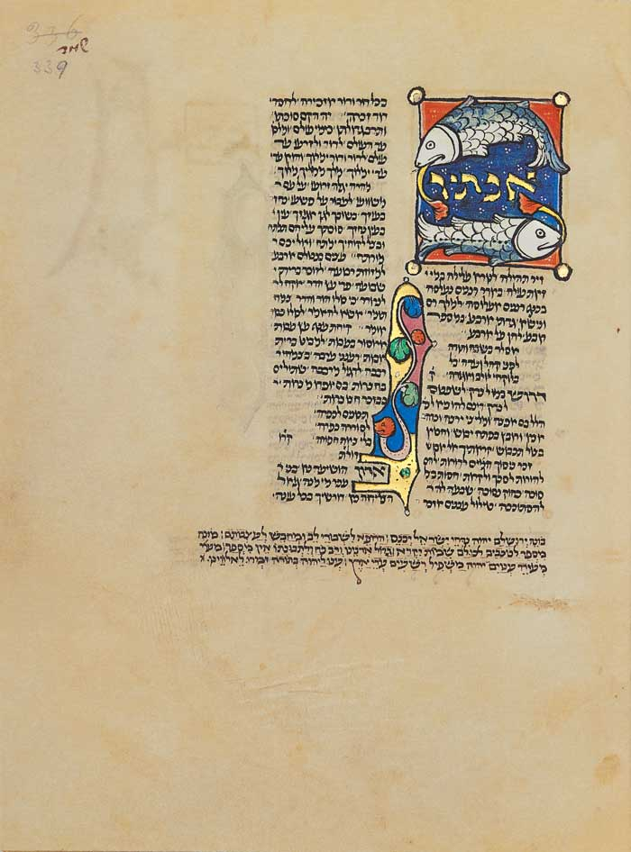 """Folio 339a Hymns for the first day of Tabernacles <small><a href=""""https://www.facsimile-editions.com/copyright/"""">© Copyright 2021 Facsimile Editions Ltd</a></small>"""