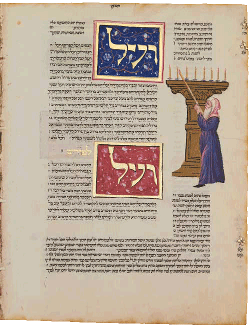 """Folio 113b - The Al Ha Nissim prayer of thanksgiving, """"For the miracles and the redemption"""", recited at Hanukkah. <small><a href=""""https://www.facsimile-editions.com/copyright/"""">© Copyright 2020 Facsimile Editions Ltd</a></small>"""