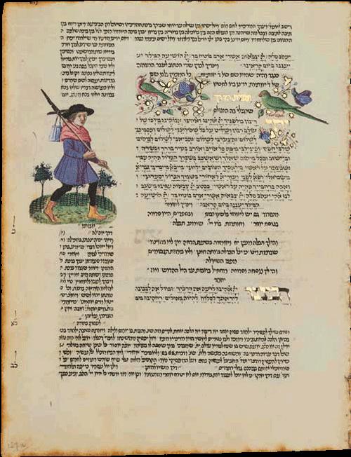 "Folio 127a - The Traveller's Prayer, Tefillat ha'Derech. <small><a href=""https://www.facsimile-editions.com/copyright/"">© Copyright 2020 Facsimile Editions Ltd</a></small>"
