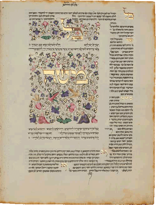 """Folio 166b - The end of the Haggadah, """"Next year in Jerusalem"""". <small><a href=""""https://www.facsimile-editions.com/copyright/"""">© Copyright 2020 Facsimile Editions Ltd</a></small>"""