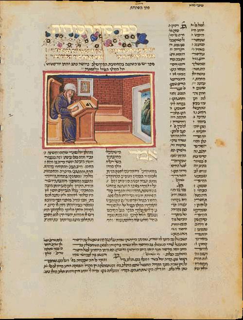 "Folio 418b - Sefer Sod Hasodot, the Book of the Secret of Secrets. <small><a href=""https://www.facsimile-editions.com/copyright/"">© Copyright 2020 Facsimile Editions Ltd</a></small>"