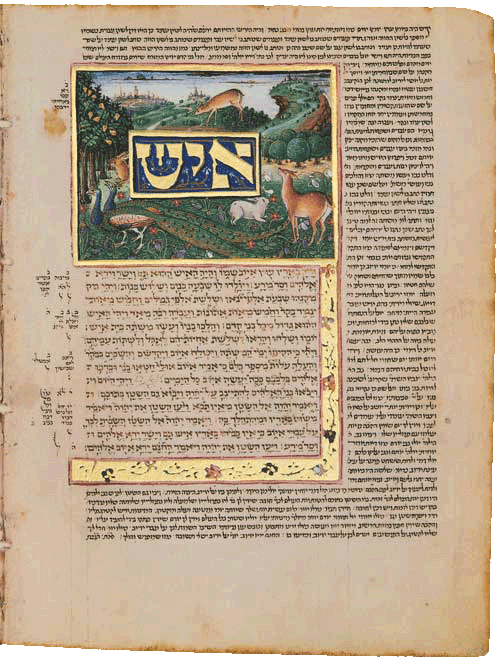 """Folio 45b - The beginning of the Book of Job possibly depicting """"God gave to Job a foretaste of the bliss of paradise"""". <small><a href=""""https://www.facsimile-editions.com/copyright/"""">© Copyright 2020 Facsimile Editions Ltd</a></small>"""