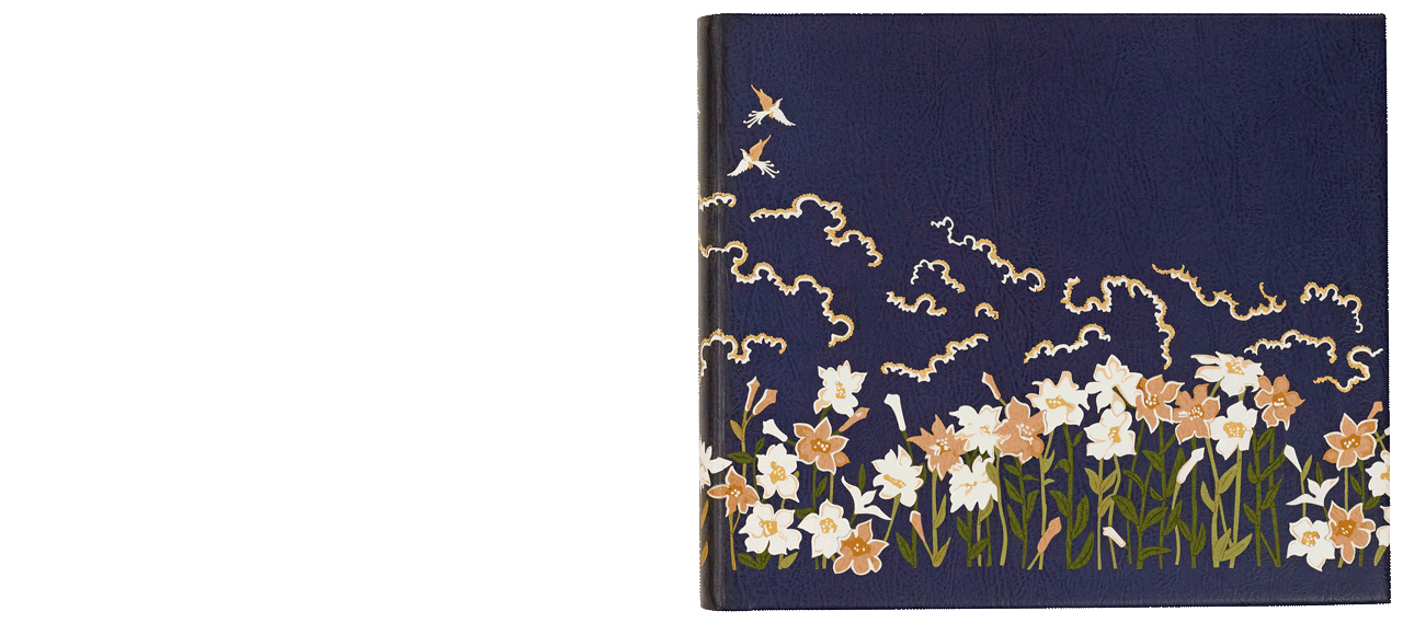 """Back cover. <small><a href=""""https://www.facsimile-editions.com/copyright/"""">Facsimile image © Copyright 2021 Facsimile Editions Ltd</a></small>"""