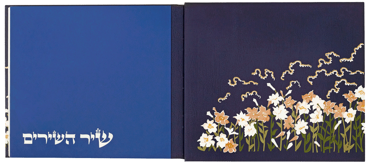 """Inside front cover with laser-cut title. <small><a href=""""https://www.facsimile-editions.com/copyright/"""">Facsimile image © Copyright 2021 Facsimile Editions Ltd</a></small>"""