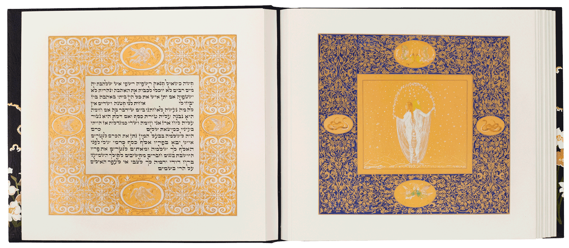 """The Song of Songs' closing spread beautifully decorated in yellow, blue and gold. <small><a href=""""https://www.facsimile-editions.com/copyright/"""">Facsimile image © Copyright 2021 Facsimile Editions Ltd</a></small>"""