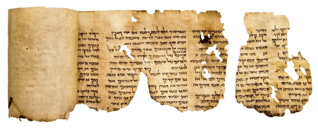 """The facsimile of Habakkuk Commentary, 1QpHab. Image © Copyright 2021 Facsimile Editions Ltd. <small>To use this image please visit: <a href=""""https://www.facsimile-editions.com/copyright/"""">Copyright T&C Facsimile Editions Ltd</a></small>"""