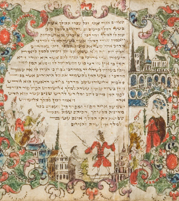 """Mordecai was ordered to prostrate himself before Haman.   <small><a href=""""https://www.facsimile-editions.com/copyright/"""">© Copyright 2021 Facsimile Editions Ltd</a></small>"""