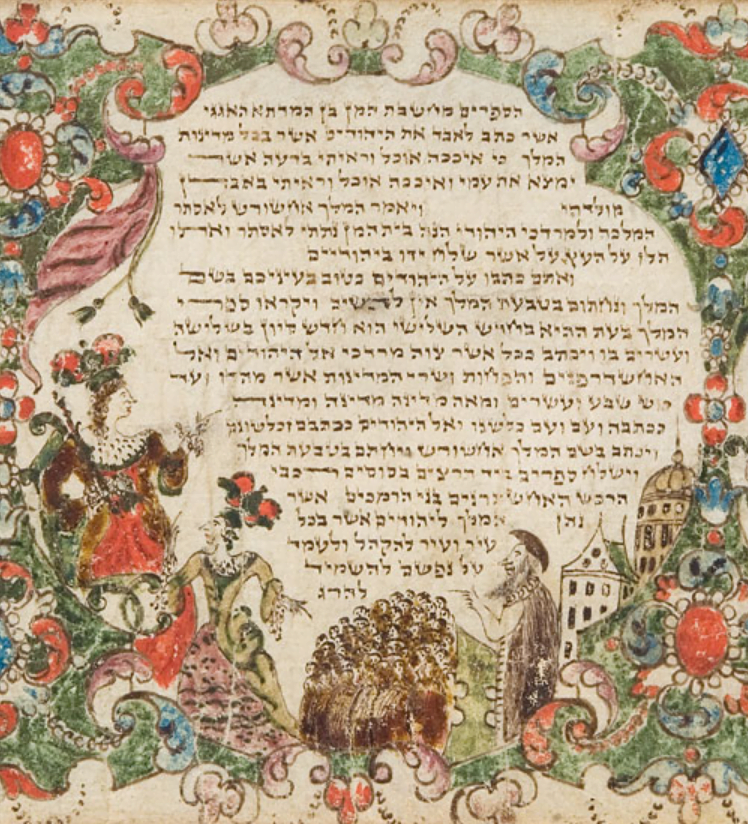 """Mordecai and the Jews. The biblical text describes Mordecai leaving the palace wearing the princely garb given to him by the king. But the artist shows him standing at a lectern before a crowd who are similarly dressed, as though he were a rabbi.   <small><a href=""""https://www.facsimile-editions.com/copyright/"""">© Copyright 2021 Facsimile Editions Ltd</a></small>"""