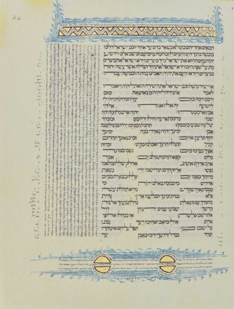 """Folio 44a The Song of the Sea <small><a href=""""https://www.facsimile-editions.com/copyright/"""">© Copyright 2021 Facsimile Editions Ltd</a></small>"""