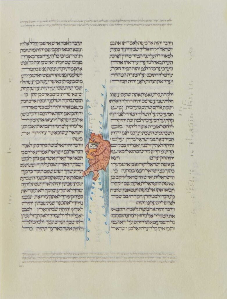 "Kennicott Bible folio 73b Parashat Vayetze  <small><a href=""https://www.facsimile-editions.com/copyright/"">© Copyright 2021 Facsimile Editions Ltd</a></small>"