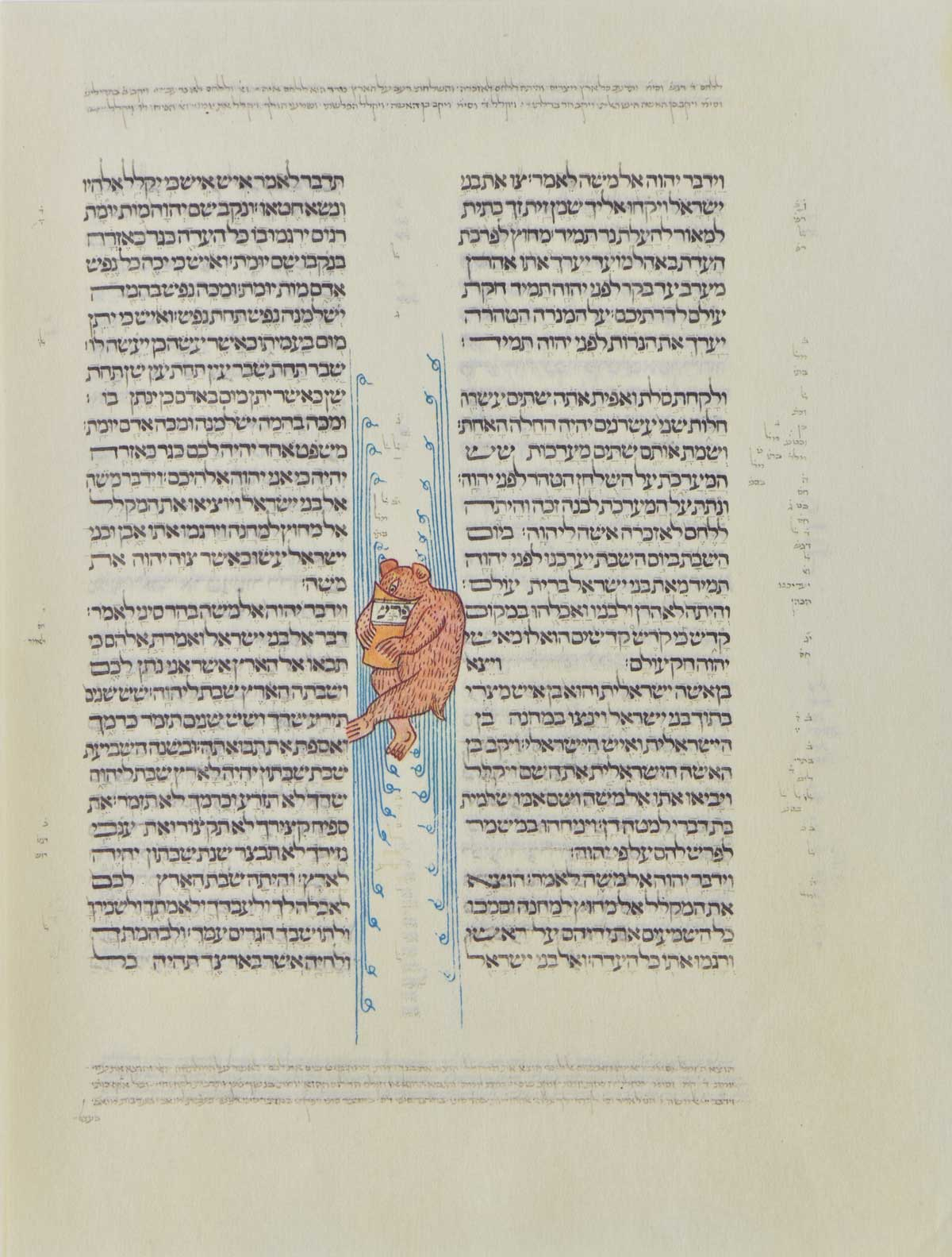 "Kennicott Bible folio 73b Parashat Vayetzeh  <small><a href=""https://www.facsimile-editions.com/copyright/"">© Copyright 2021 Facsimile Editions Ltd</a></small>"