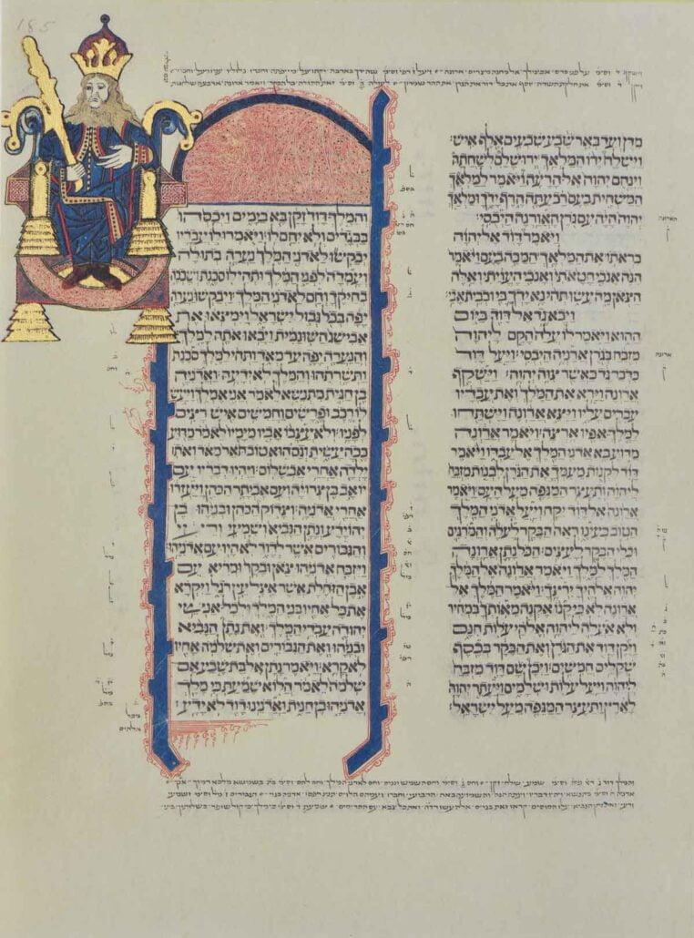 "Folio 185a King David <small><a href=""https://www.facsimile-editions.com/copyright/"">© Copyright 2021 Facsimile Editions Ltd</a></small>"