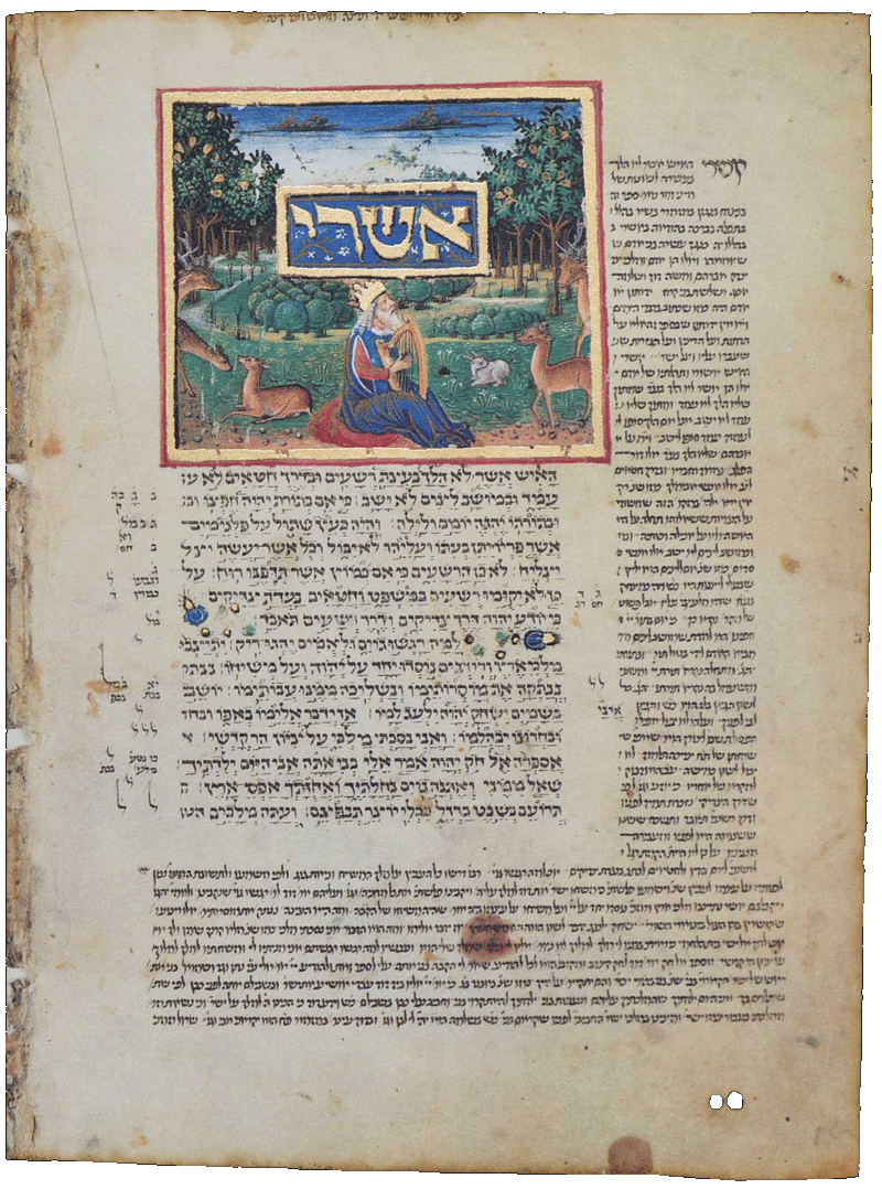 """Rothschild Miscellany folio 1b - King David the musician, at the beginning of the Book of Psalms <small><a href=""""https://www.facsimile-editions.com/copyright/"""">© Copyright 2020 Facsimile Editions Ltd</a></small>"""